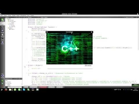 С++. Сетевое программирование. Часть 1