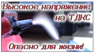 видео Строчный трансформатор: как проверить и схема подключения