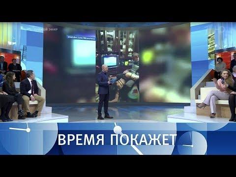 Реальное видео первого канала помощь