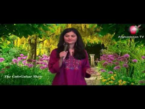 Dara Ba Dara - Shabnum Kakar (OFFICIAL) The GuloGulzar Show on Afghanistan TV