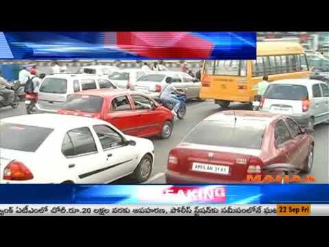 సింగపూర్ రోడ్స్ హైదరాబాద్ లో   New Life To Hyderabad Roads    White Topping Roads    Mahaa News