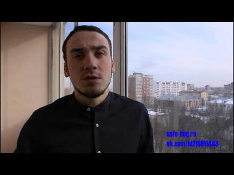 Договорные матчи от олега васильченко отзывы