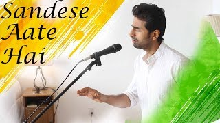 Ae Guzarne Wali Hawa Bata | Sandese Aate Hain - Unplugged | Apratim Tiwari | KRS