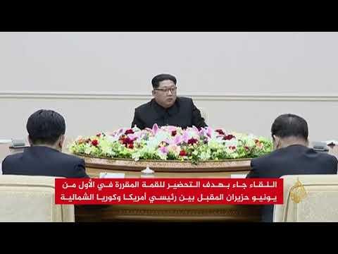 ترمب متفائل بمحادثاته المرتقبة مع كوريا الشمالية  - نشر قبل 3 ساعة