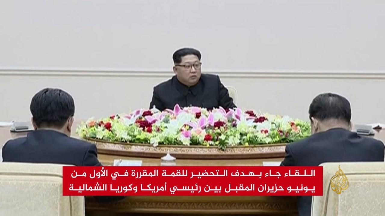 الجزيرة:ترمب متفائل بمحادثاته المرتقبة مع كوريا الشمالية