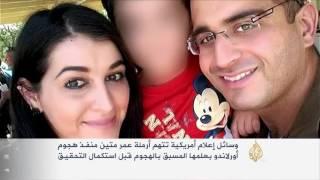 وسائل إعلام أميركية تتهم أرملة عمر متين بمشاركته