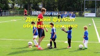 Детский футбол упражнения