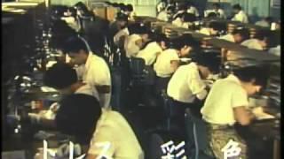 Trailer - Hakujaden (Toei Doga, 1958)