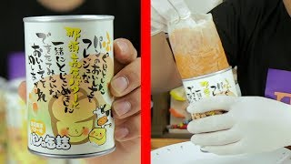 일본 빵 통조림 개봉 및 맛 리뷰