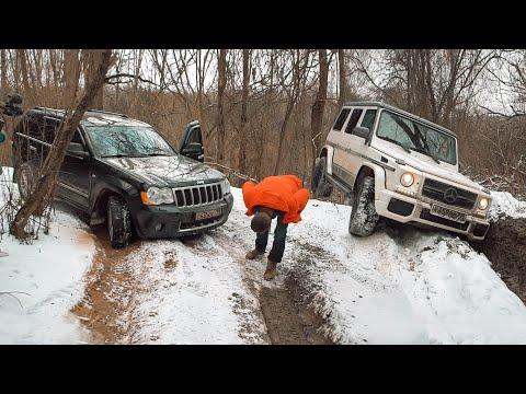 Чем закончился спор с ИЛЬДАР АВТО-ПОДБОР?  ГЕЛИК G63 AMG против JEEP и Range Rover