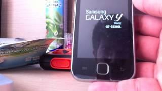 Actualizar Samsung Galaxy Y ( S5360L) a Android 2.3.6  [ACTUALIZACION]