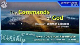 February 14th 2021 | Landmarker Live Worship | Landmarker Ministry