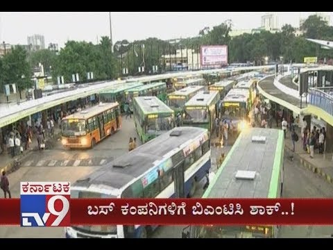 BMTC Master Plan to Overcome Bus Management Problem Across City
