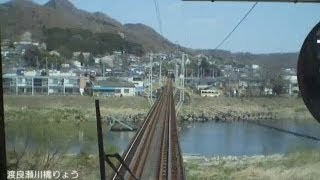 上毛電気鉄道(中央前橋→西桐生~front window view)