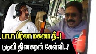 எடப்பாடி என்ன டாடா பிர்லாவா..!   TTV Dinakaran Speech About Edappadi Gaja Cyclone Visit
