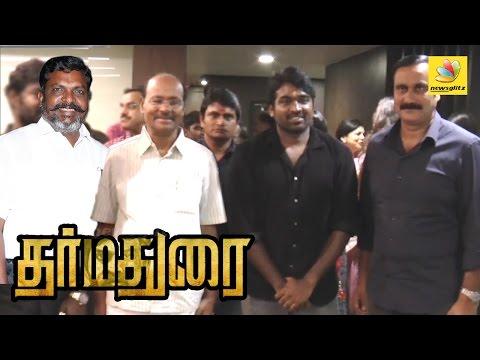 Anbumani Ramadoss, Thirumavalavan praise Vijay Sethupathi's Dharmadurai | Tamil Movie Speech
