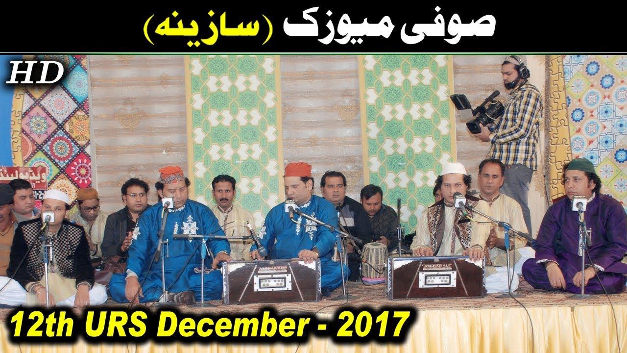 Download Sazeena (Qawwali Music) NAZIR EJAZ FARIDI QAWWAL | HD Video