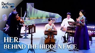 [PerformArts Reload 3] Ep.20 - HER, Behind the Hidden Face  그녀다움