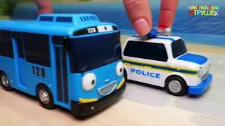 Мультики для детей с игрушками автобусы Тайо - Цветок обмана