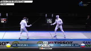 #6 Berne Men's Epee World Cup 2019 Final Highlights