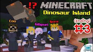 หลบหนีกับดักนักวิทยาศาตร์ชั่วร้าย!! กอบกู้ดินแดนไดโนเสาร์กันเถอะ!? Minecraft [Dinosaur Island] # 3