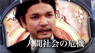 【都市伝説】2018年に新時代到来?関暁夫の新刊「都市伝説6」 thumbnail