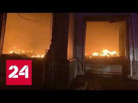 В подмосковном Жуковском тушат крупный пожар - Россия 24