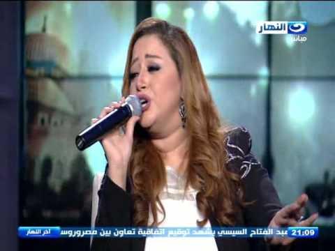 اخر النهار - ريهام عبد الحكيم - حمال الاسية / Reham Abdel Hakim - Hamal ElAssia