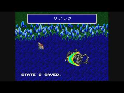 Super Kitiku World (Brutal Mario) Shinryu/Omega Boss Fight