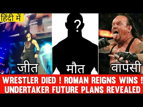 Wrestler Died ! Roman reigns Win triple threat match ! The Undertaker future plans Revealed