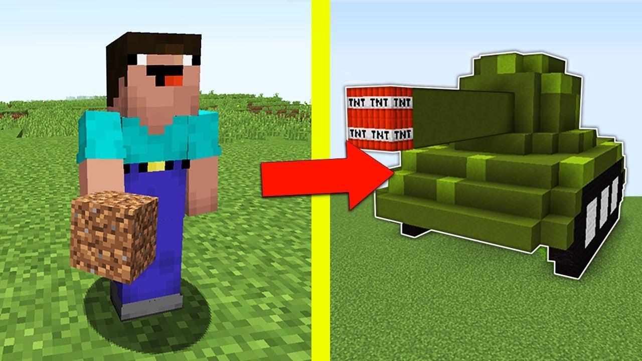 Как сделать в майнкрафте танк который стреляет фото 69