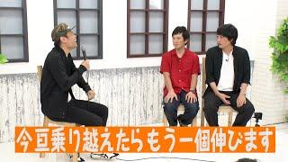 YouTube動画:【品川ヒロシトークライブ】フルーツポンチ