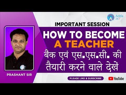 HOW TO BECOME A TEACHER | Prashant Sir & Kush Sir