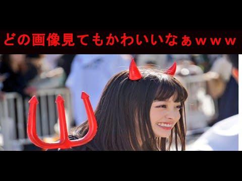 【天使過ぎる】橋本環奈のハロウィンの小悪魔コスプレがレベル高すぎるwww