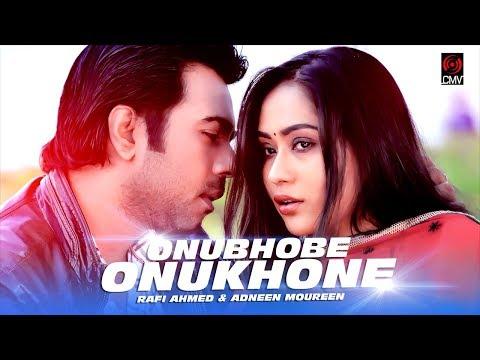 Onubhobe Onukhone | OST Of Once | Rafi | Apurba | Momo | Arup | New Bangla Song 2017