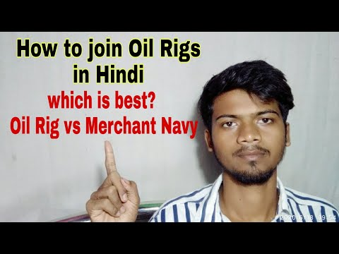 How to Join Oil Rig || Oil Rig Salary || Gas rig jobs || shahrukh vlogs