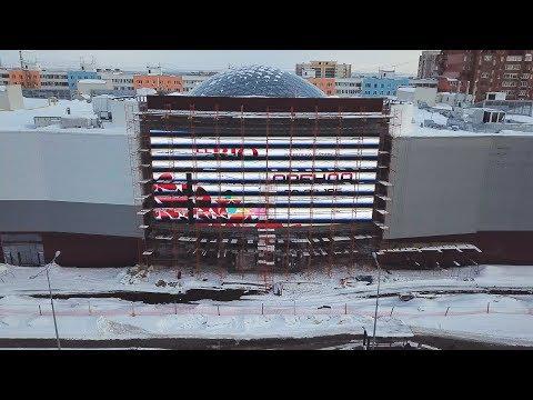 Торгово-развлекательный центр «Эль Рио» г. Самара 4k