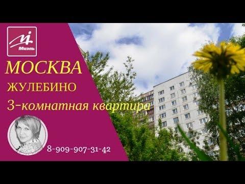 Новостройки Выхино-Жулебино