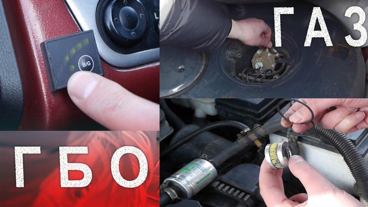 Газ на Автомобиле, ГБО (Газобалонное Оборудование) 4 поколение