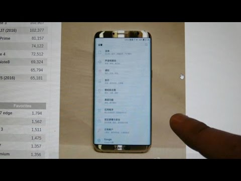 NEW Samsung Galaxy S8 Picture First Look!