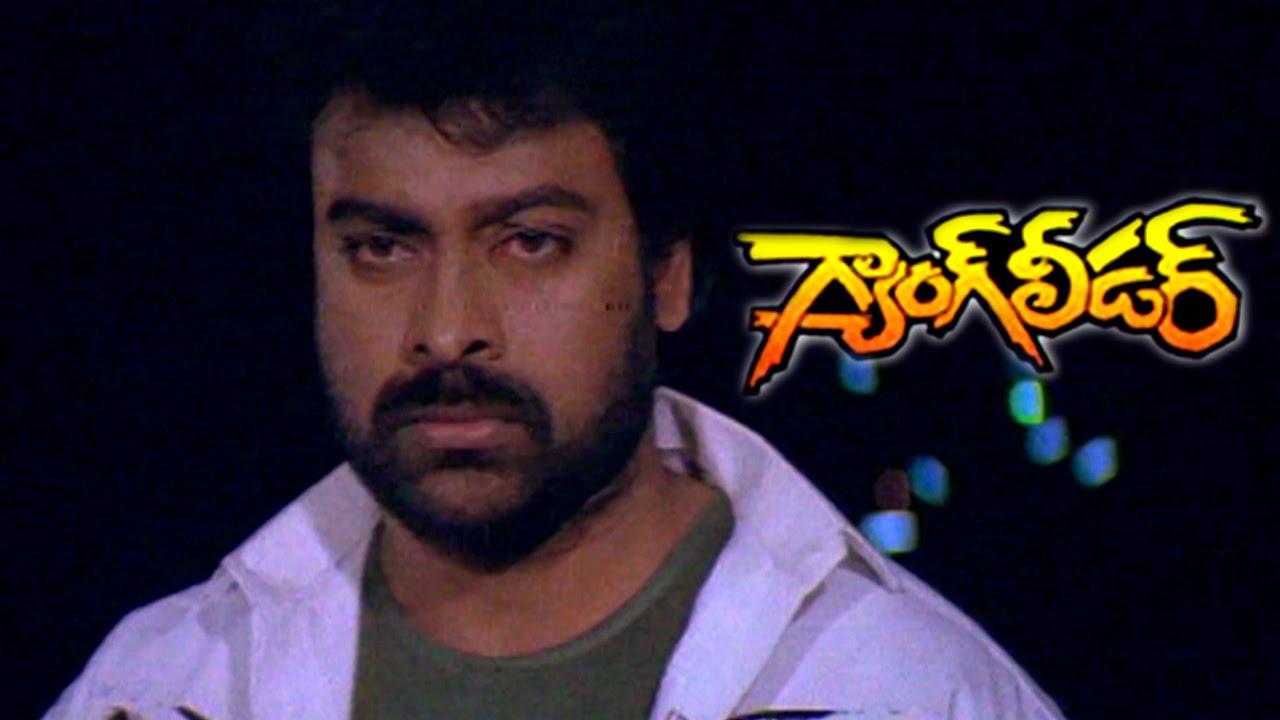 ram-charan-megastar-chiranjeevi-film-gang-leader-r
