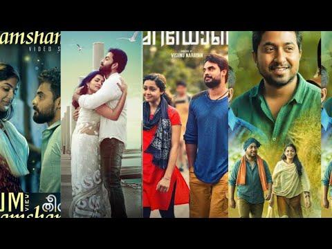 malayalam-romantic-songs-2018-jukebox