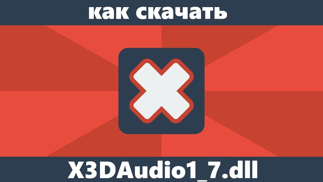 6.DLL TÉLÉCHARGER X3DAUDIO1