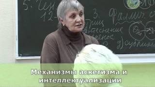 Л.Ф. Обухова. Психология развития. Лекция 4