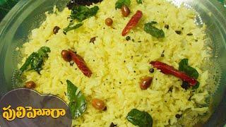 Nimmakaya Pulihora Recipe In Telugu శ్రీరామ నవమి స్పెషల్