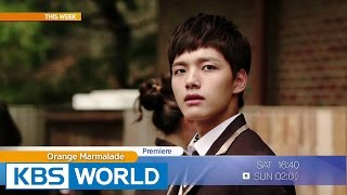 [This Week] KBS World TV Highlights (2015.05.25 - 05.31)