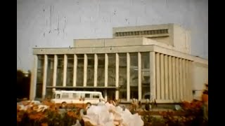 Житомир, театр  (1970-е--1980-е гг.)