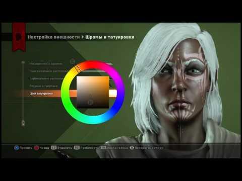 Dragon Age PlayStation 4 HD psychological Game stream