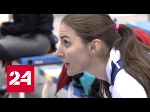 Коньки. Ангелина Голикова быстрее всех пробежала спринт на Кубке мира - Россия 24
