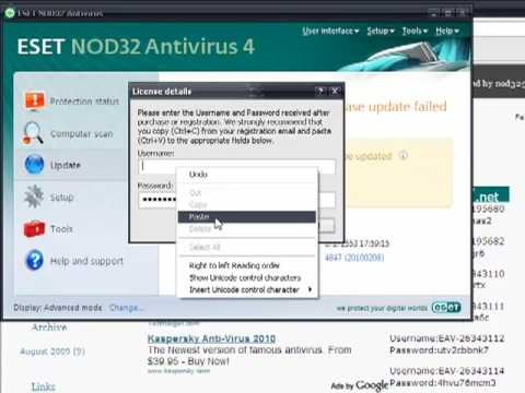 การ Update Nod32 Antivirus V.4